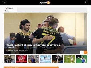 sports3.gr