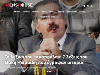 menshouse.gr