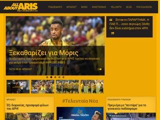 allaboutaris.com