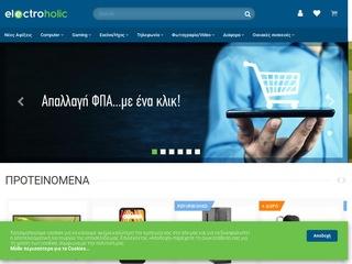 electroholic.gr