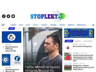stoplekto.gr