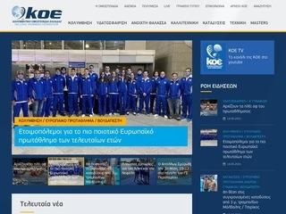 koe.org.gr