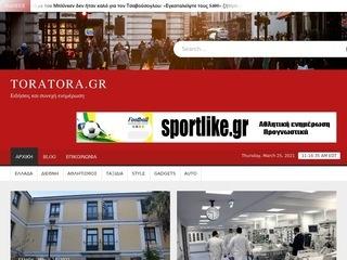 toratora.gr