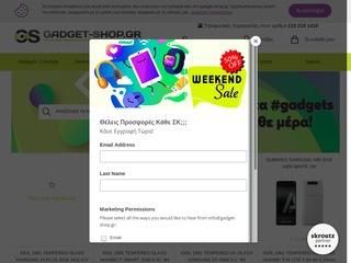 gadget-shop.gr