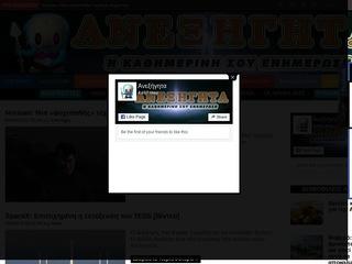 anekshghta.blogspot.com