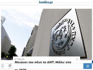 insider.gr