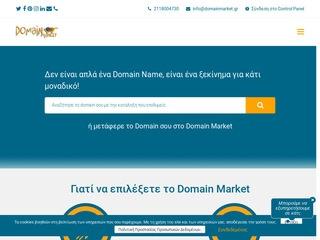 domainmarket.gr