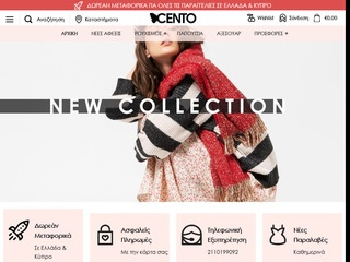 centofashion.com