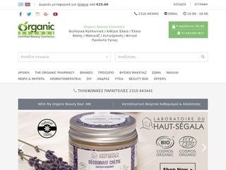 organicbrands.gr