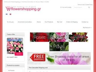 flowershopping.gr