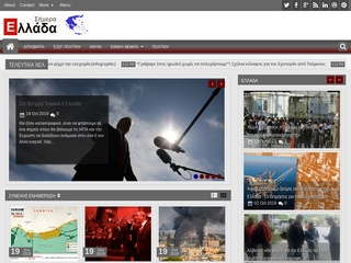 elladasimera.blogspot.com