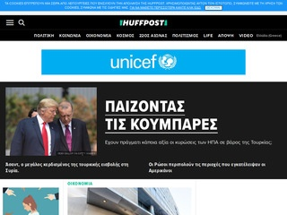 huffingtonpost.gr