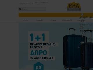 bagstories.gr