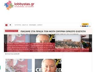 lobbystas.gr