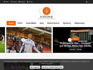 e-soccer.gr