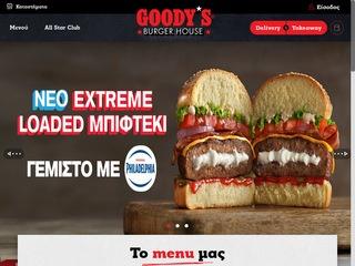 goodys.com