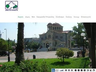 agiaparaskevi.gr