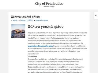 cityofpetaloudes.gr