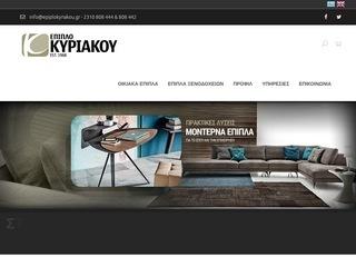epiplokyriakou.gr