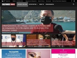 kalymnos-news.gr