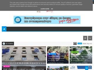 diogenis-press.gr