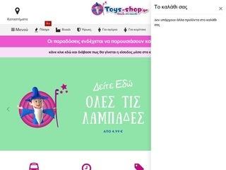 toys-shop.gr