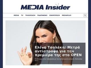 media-insider.gr