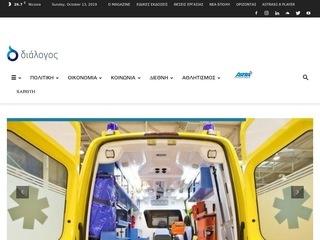 dialogos.com.cy