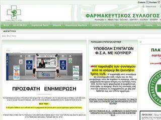 fsa.gr