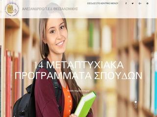 teithe.gr