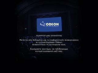 odeon.gr