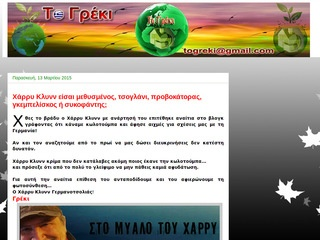 greki-gr.blogspot.com