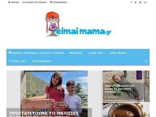 eimaimama.gr