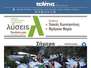 politischios.gr