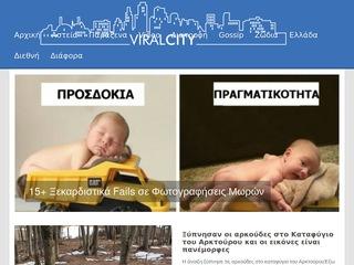 viralcity.gr