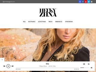 peggyzina.com