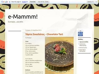 e-mammm.blogspot.com