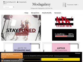 modagalaxy.gr