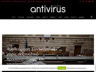 avmag.gr