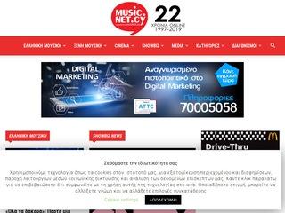 music.net.cy