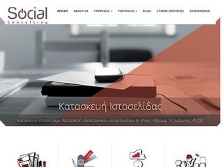 social.com.gr