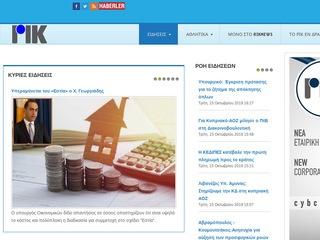 riknews.com.cy
