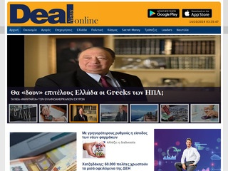 dealnews.gr