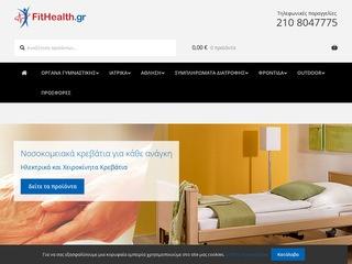 fithealth.gr