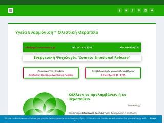 ygeia-enarmonisi.gr