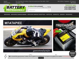 batterypro.gr