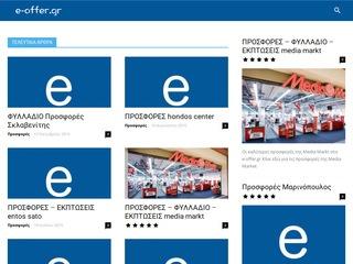 e-offer.gr
