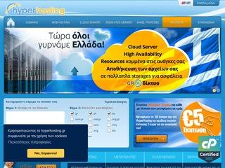 hyperhosting.gr