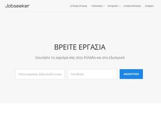 jobseeker.gr