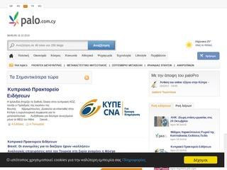 palo.com.cy
